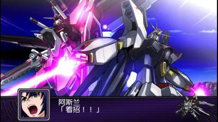 psp第二次超级机器人大战Z破界篇-联合突袭
