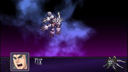 psp第二次超级机器人大战Z破界篇-无敌合击