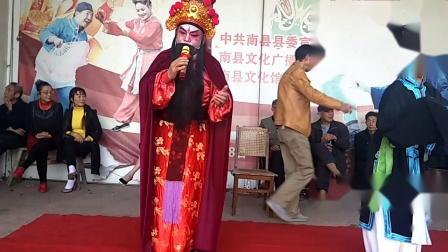 广驰南县德昌公园肖三喜,胡伏元老师演唱花鼓戏(平贵回窑)