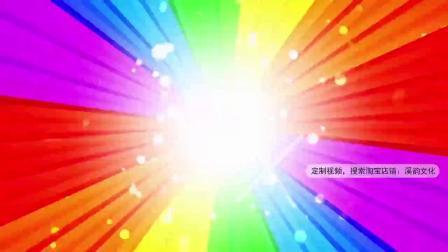 野狼disco配乐LED舞台背景视频