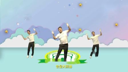 小飞蛙—儿歌 《大熊猫》