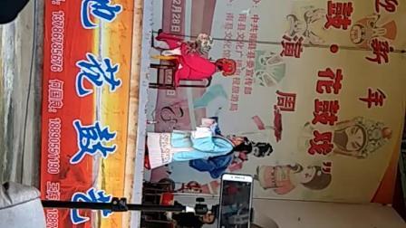 广驰南县德昌公园徐方玲美女老师演唱花鼓戏(劝夫)