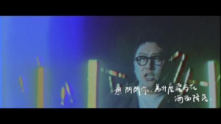 张小厚 - 浮游胜景(博物旅行2020推广曲)