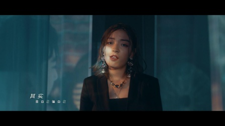 VaVa《Lie》官方MV