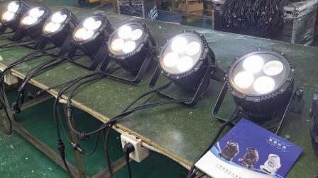 88台4x50W防水四眼LED面光灯-(佳诺灯光出品)
