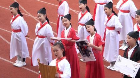 宁波市海曙外国语学校第九届小学生运动会(五江口赛区)开幕式