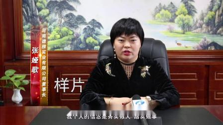 张娅歌 VCR样片