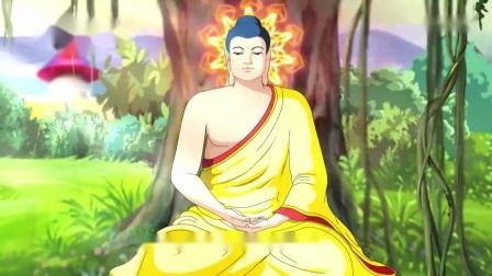 释迦牟尼佛的故事《杂阿含经》
