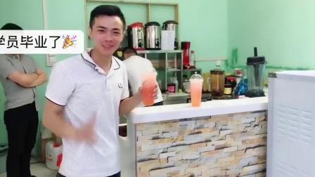 兰州奶茶店技术培训多少钱