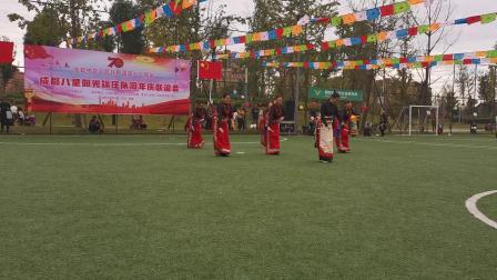 成都八里阳光队周年庆典兰编新舞助兴演出纪念版