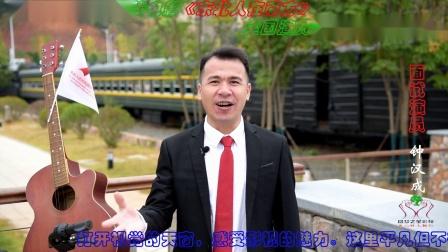 圆梦之星面试演员-钟汉成 个人VCR介绍视频