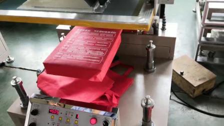 无纺布袋印刷