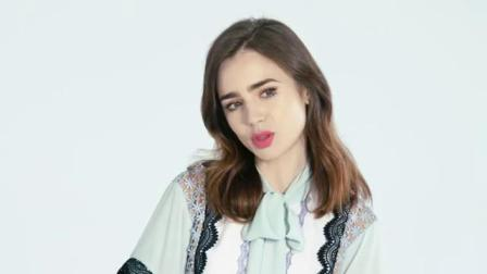 Lily Collins Takes the First-Ever AD IQ
