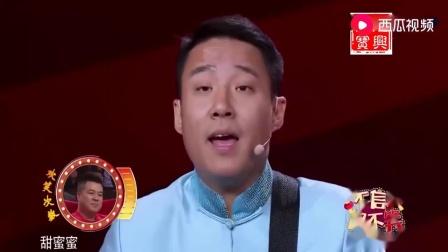 郭亮给郭阳唱歌,直接拿姓氏打起赌来,真是笑爆了