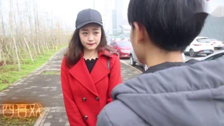 重庆方言男子当众求婚,在路人的见证下,女生当场拒绝,太尴尬