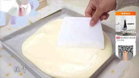 快手烘焙奥利奥奶油盒子蛋糕