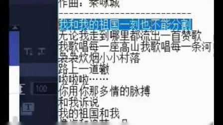 20191012海洋老师讲解会声会影2018第46课【字幕编辑器】
