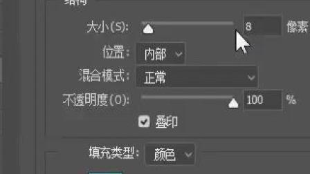 20191008叶凡老师讲PSCC2019第61课【初秋】