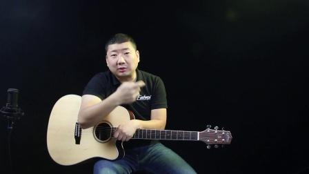 任贤齐《还有我》吉他教学—爱德文吉他教室