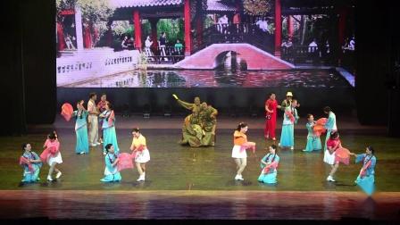 (铜奖) 群舞 《粤游越乐》广东省轻骑芝术团