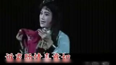 皇帝与村姑三年来 狱中歌在线视频观看土豆网视频 伴奏 越剧 王文娟 王派