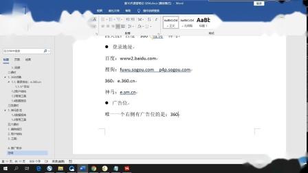 千锋互联网营销教程:43、总结