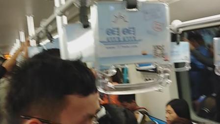 上海地铁9号线运行(杨高中路站-世纪大道站)
