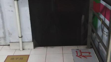 上海地铁6号线进北洋泾路站