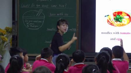 小学英语四年级上册 Module 4 Unit 1执教李菁东方市铁路小学