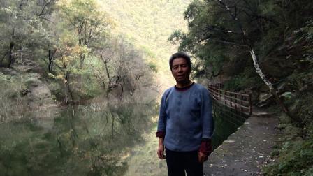 2019.10.18游平陆米汤沟、马泉沟、老龙潭景区旅游纪念相册
