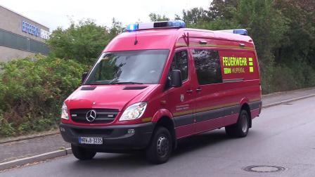 atzfahrten der 消防en aus Velbert Ratingen