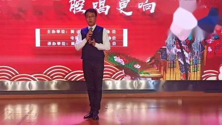 京剧《霸王别姬》选段《看大王》.清唱:凌翔(徽州区)