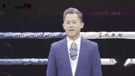 【武享吧hula8.net】2019年10月19日崇武英雄 阿虎vs丁浩 KO