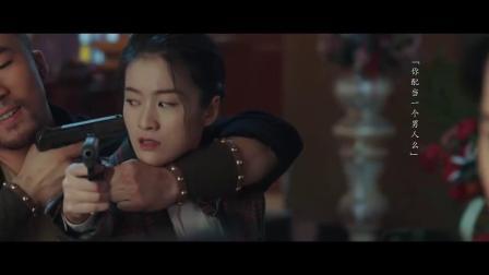 《分手不分离》 摩登兄弟刘宇宁×热血少年卫乘风-插曲