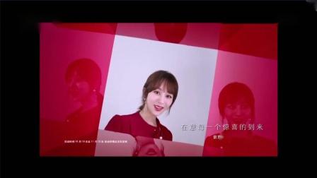 杨紫京东全球好物节 11月1日 全面开启 10s