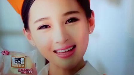 港荣蒸蛋糕广告 京东超市 京东全球好物节
