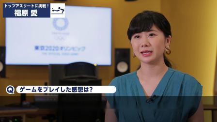【游侠网】《2020东京奥运》福原爱幕后宣传片