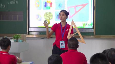 培智五年级第二单元第3课《认识圆形》执教老师:刘月妃——海南省东方市特殊教育学校