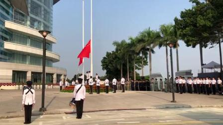 香港国庆70年升旗仪式