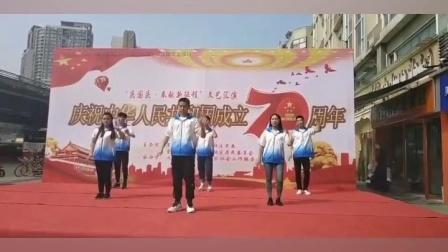 成都锦风美容美发培训学校庆国庆