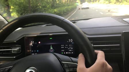 蔚来辅助驾驶动画-新出行视频