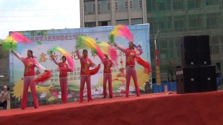 宋庄舞蹈队《欢聚一堂》