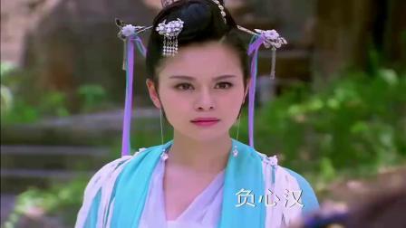 青女将刘枫打倒在铜钱树下,不料竟让武财神归位了