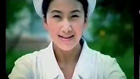 华北制药公益广告-健康拥抱未来篇40秒 2003 CCTV-1