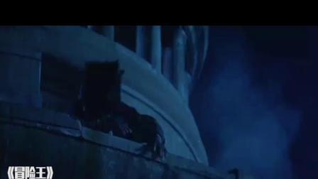 冒险王:邹兆龙强开宝盒却瞬间变成怪物,罗家英被一拳
