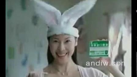 太龙药业 竹林众生牌口服液系列 2002