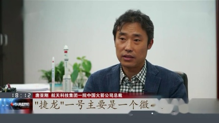 """中国航天科技集团发布""""龙""""系列运载火箭"""