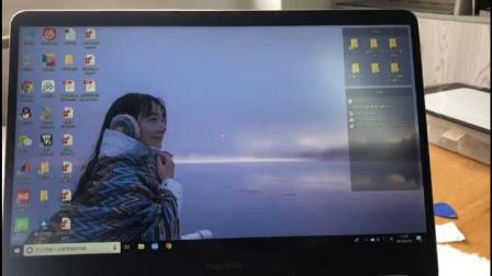 华为 Magicbook 14 2019 换屏视频 淘宝帐号 品味人生——烟品