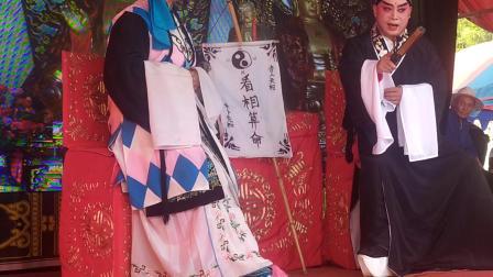《盗子案》选段,刘署娟,刘高主演
