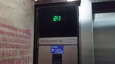 深圳发展中心电梯2